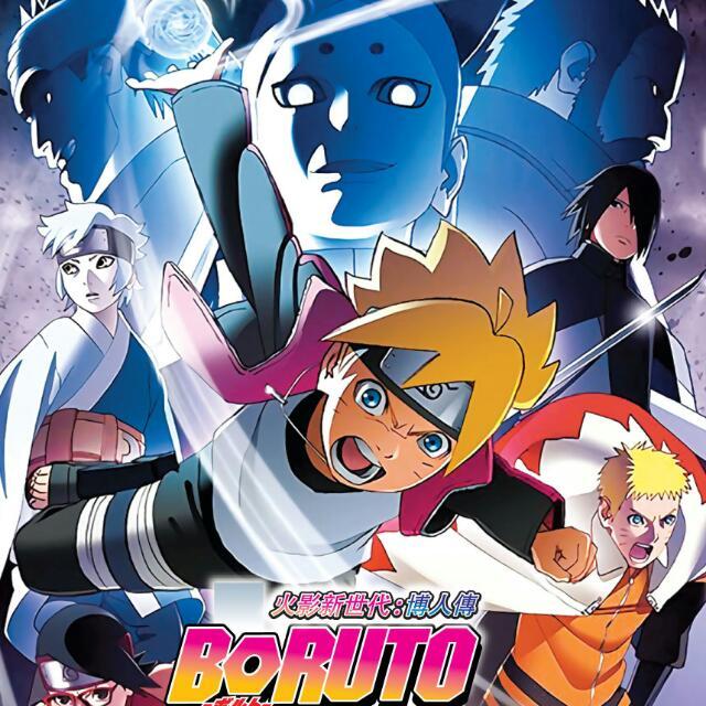 Naruto: O universo shinob